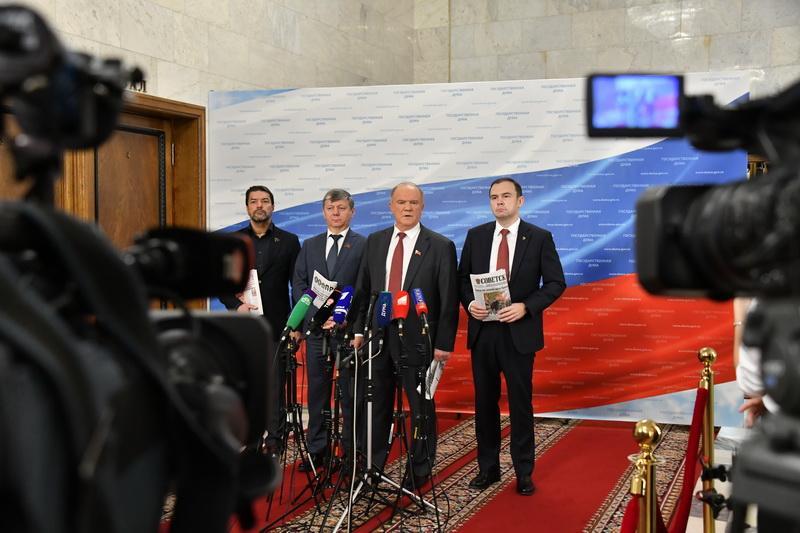 Г.А. Зюганов: На нашем лозунге написано: «Мир, труд, дружба и справедливость»
