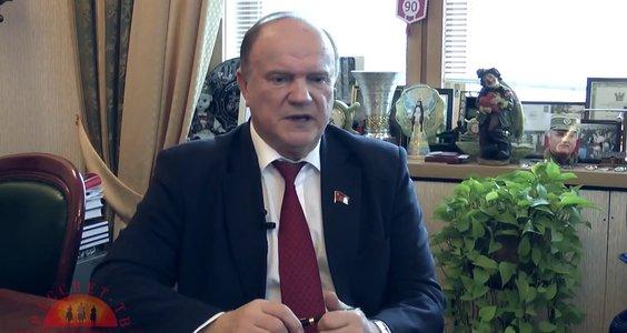 «РассветТВ». Г.А. Зюганов рассказал о работе фракции КПРФ в Госдуме по обращениям граждан