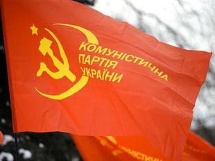 Иван Мельников о попытке нелегитимной украинской власти запретить Компартию