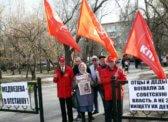 Саратовцы требуют отправить Радаева и Медведева в отставку