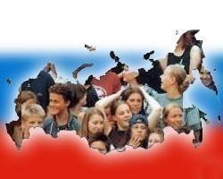 Россияне доверяют РАН и РПЦ больше, чем президенту