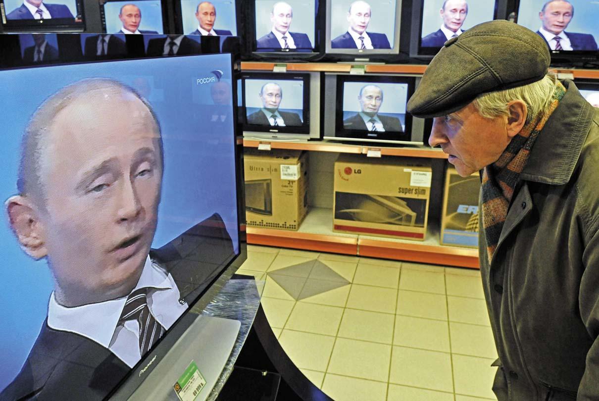Речь Путина в 2033 году. Сатирическая зарисовка публициста Александра Климова