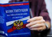 Валерий Рашкин в газете «Правда»: Боятся за награбленное