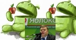 51922a_kovalenko-mitrohin