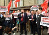 Нет людоедской пенсионной реформе! Состоялась встреча депутатов-коммунистов с избирателями