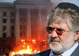 Суд Москвы санкционировал заочный арест Игоря Коломойского