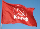 КПРФ поддержала депутата в борьбе с бездействием саратовских прокуроров