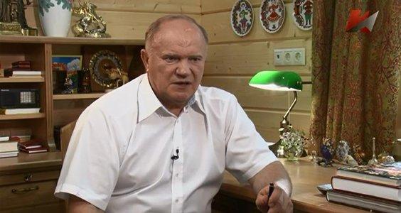 Г.А. Зюганов: КПРФ готова взять ответственность за страну!