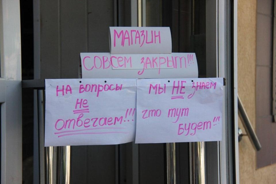Коронавирус. За два месяца потеряли работу почти 12 тысяч саратовцев