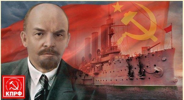 Публицист Валентин Симонин: Ленин в сердцах и умах
