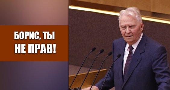 Г.А. Зюганов поздравил со 100-летним юбилеем Е.К. Лигачева