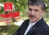 Павел Грудинин в интервью «Советской России»: «Мы все должны и можем жить лучше»