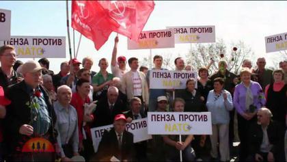 Рассвет ТВ: Пенза приветствует на своей земле участников семинара-совещания партактива коммунистов Приволжского Федерального округа.