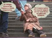Ольга Алимова: «При нынешней власти бедных меньше не станет!»