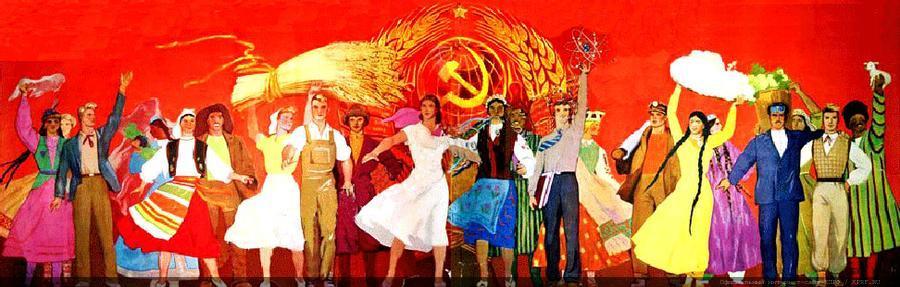 Форум народов России