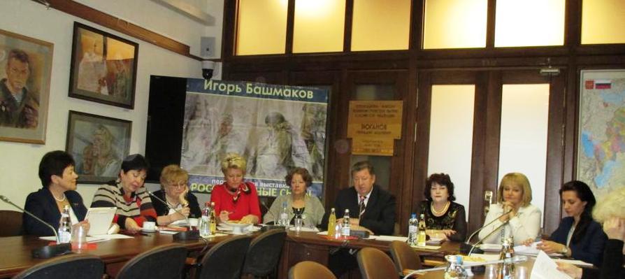В.И. Кашин принял участие в заседании Правления общественного движения «ВЖС – Надежда России»