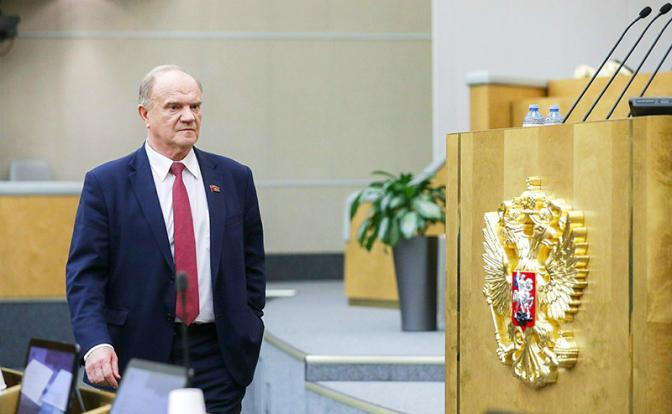 Г.А. Зюганов: С нынешней властью нам не по пути — она продолжает обслуживать олигархию и грабить народ!