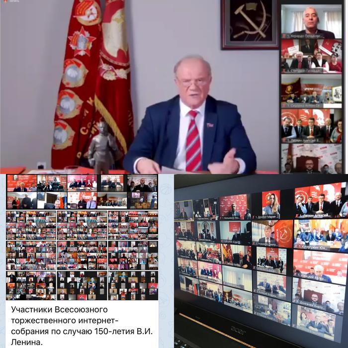 Сергей Обухов про первое всероссийское интернет-собрание КПРФ