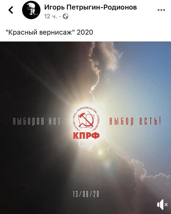 Сергей Обухов про силовые сценарии давления на КПРФ в победных округах на выборах в Госдуму