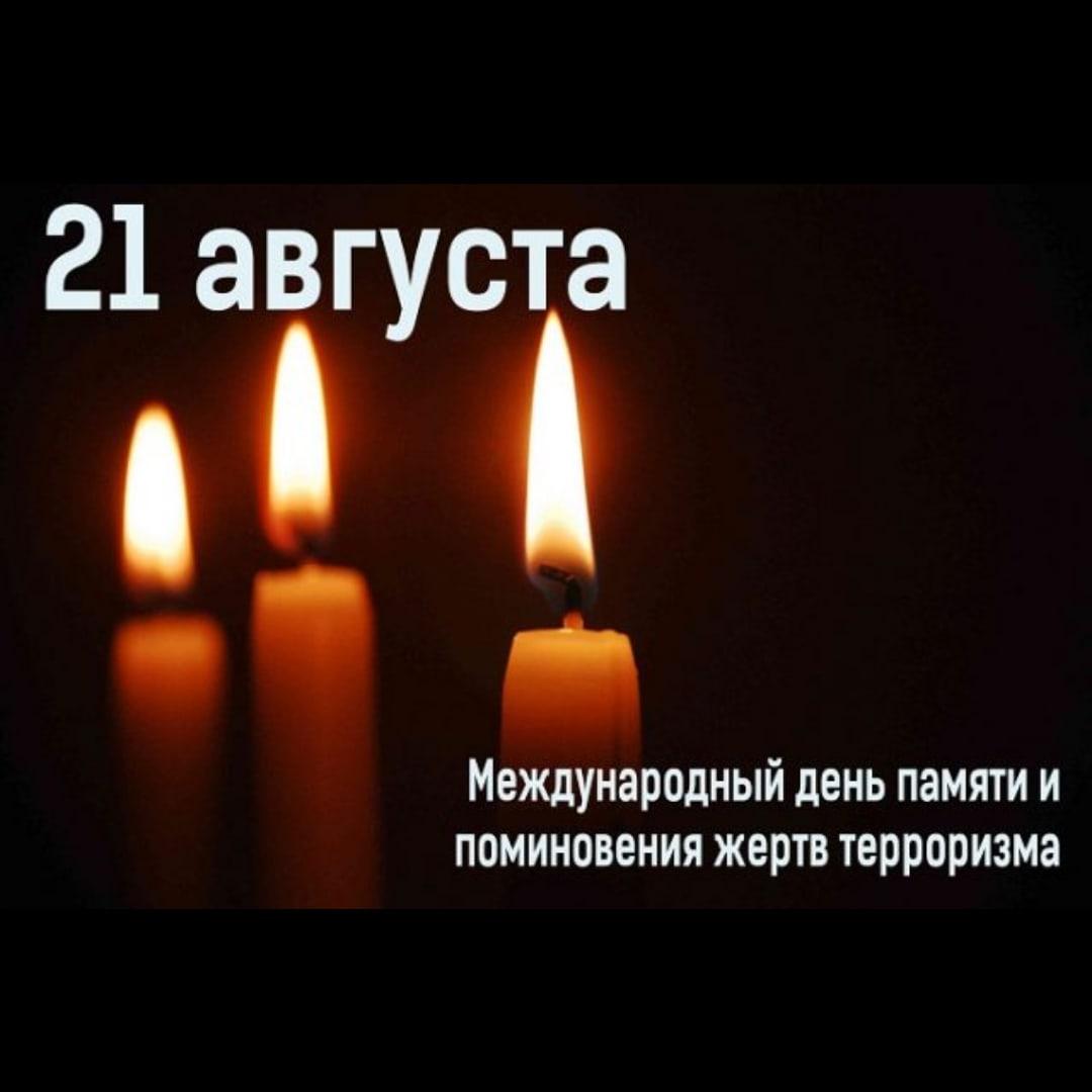 Ольга Алимова: «Терроризм – тягчайшее преступление и не может иметь никаких оправданий!»