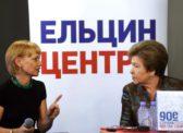 Россию толкают в «святые» 1990-е. Супруга Бориса Ельцина отказалась признавать лихолетьем постсоветский период