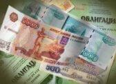 «Народные» облигации: что от них ожидать?». Мнение эксперта-экономиста