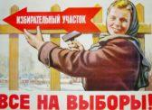 «Другого шанса долго не будет!». Призыв предвыборного Штаба кандидата в Президенты России П.Н. Грудинина