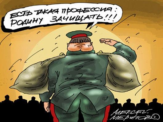 Анатолию Сердюкову в 2012 году присвоили звание Героя России