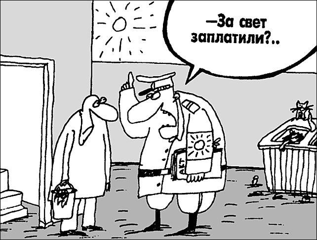 «Энергопаек» заморожен на два года
