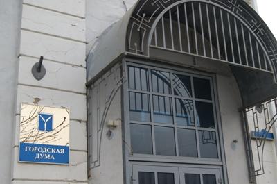Депутаты Саратовской гордумы против здравого смысла