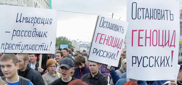 Как установить в России подлинную дружбу народов