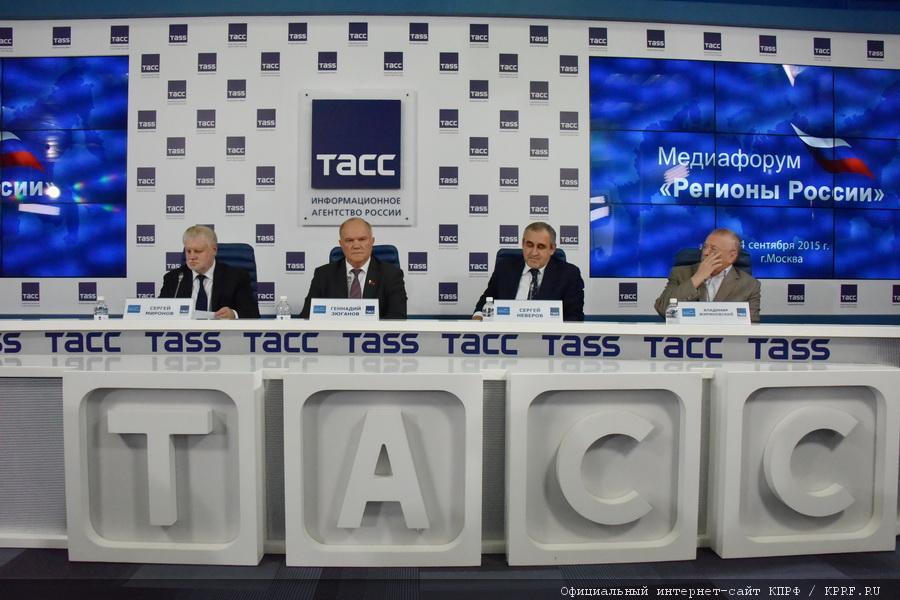 Г.А. Зюганов: «Мы намерены все сделать для того,чтобы страна могла проводить честные, демократические, нормальные выборы»