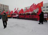 В Димитровграде состоялся митинг КПРФ против чиновничьего беспредела