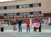 Балаково. Митинг КПРФ против «завода смерти»