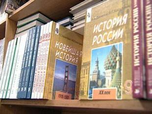 Коммунисты в Госдуме провели круглый стол о стандарте единого учебника по истории