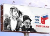 Сергей Обухов про транзит и выборы: кто-то промахнулся, но явно не «Акелла»
