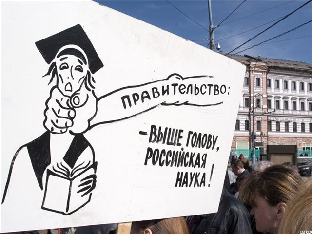 Б.С. Кашин: «Кто же тот диверсант, который подвел мину под Российскую академию наук»