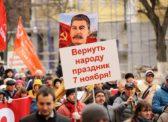 Госдума рассмотрела законопроект КПРФ о возвращении статуса праздника 7 ноября