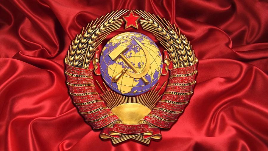 Г.А. Зюганов назвал условия для возрождения СССР