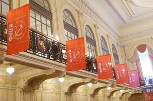 В Нижнем Новгороде завершился форум депутатов КПРФ Приволжского Федерального округа