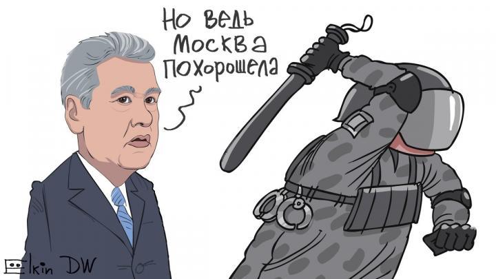 В.Ф. Рашкин: Послесловие к «славному юбилею» мэра Собянина