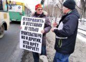 Саратовские коммунисты борются за улучшение положения народа