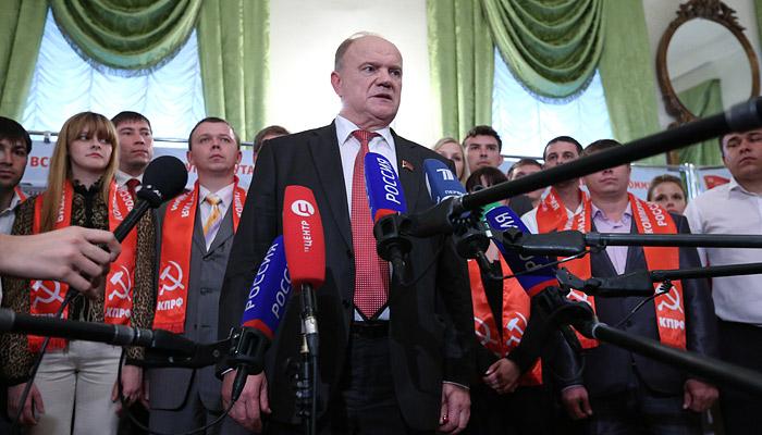 Правительство народного недоверия. КПРФ соберет миллион подписей граждан за отставку кабинета Медведева