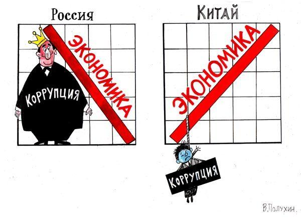 У семьи вице-премьера Шувалова обнаружена фирма с активами на 100 млн долларов