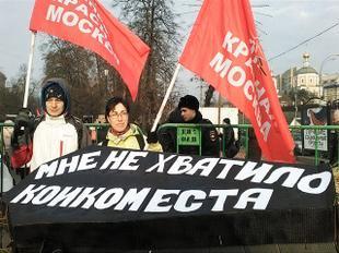 Представители «Красной Москвы — КПРФ» на шествии возмущенных медиков пронесли гроб с надписью «Мне не хватило койко-места»