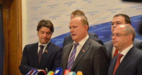 Г.А. Зюганов: Разговоры о единстве должны подкрепляться реальной политикой
