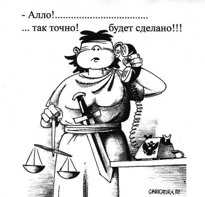 Ольга Алимова: Саратовская судебная система должна работать в правовых рамках