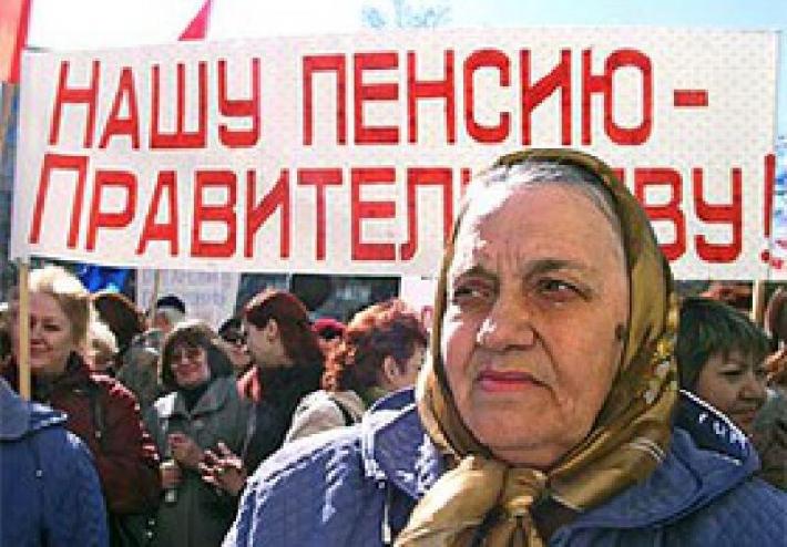 КПРФ обещает оспорить пенсионную реформу в Конституционном суде