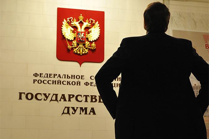 Н.В.Коломейцев: На рассмотрении Госдумы нет законопроектов, принятие которых способствовало бы оздоровлению экономики