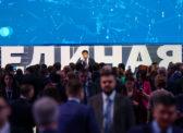 СМИ узнали о планах «Единой России» поменять название и лидера